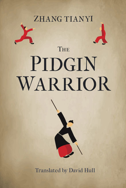 The Pidgin Warrior