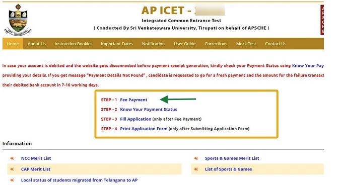 AP ICET Application Form 2021