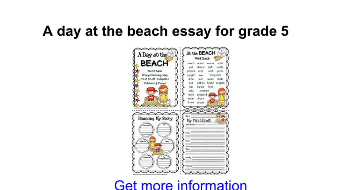 a day at the beach essay for grade google docs