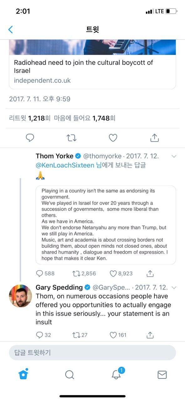 [그림2. 2017년 7월 12일 켄 로치 감독의 트윗에 대한 톰 요크의 답장 화면 캡쳐. '국가에서 공연하는 것과 그 국가의 정부를 지지하는 것은 다릅니다. 우리는 여러 정부의 변화 속에서도 지난 20년 동안 이스라엘에서 활동해습니다. 어떤 정부는 더 자유주의적(liberal)이었고 어떤 정부는 덜했죠. 미국에서처럼 말입니다. 우리가 트럼프를  네타냐후(이스라엘 총리)보다 지지하는 것은 아니지만 여전히 미국에서 공연합니다. 음악, 예술 및 학계는 국경을 세우는 것이 아니라 넘나드는 것이며, 상대에 대한 열린 마음과 인간성을 공유하는 것, 그리고 대화와 자유에 대한 표현입니다. 나는 켄이 이것들을 분명히 하기를 바랍니다.']