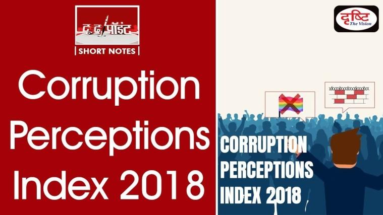 Image result for corruption perception index 2018 india
