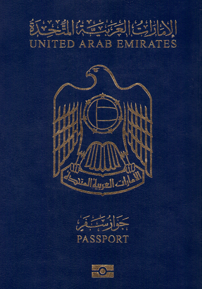UAE passport cover