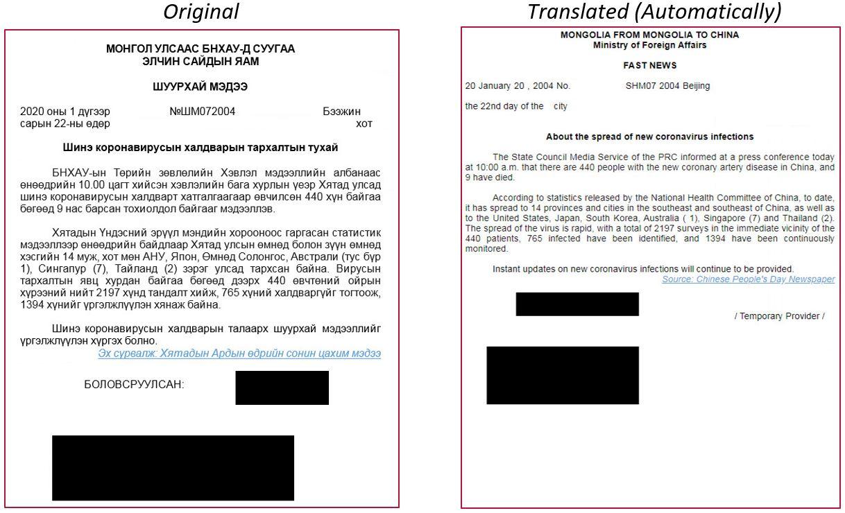 Mongolian phishing email