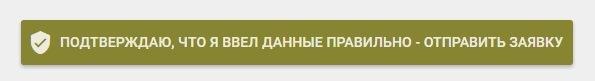неактивный профиль.jpg