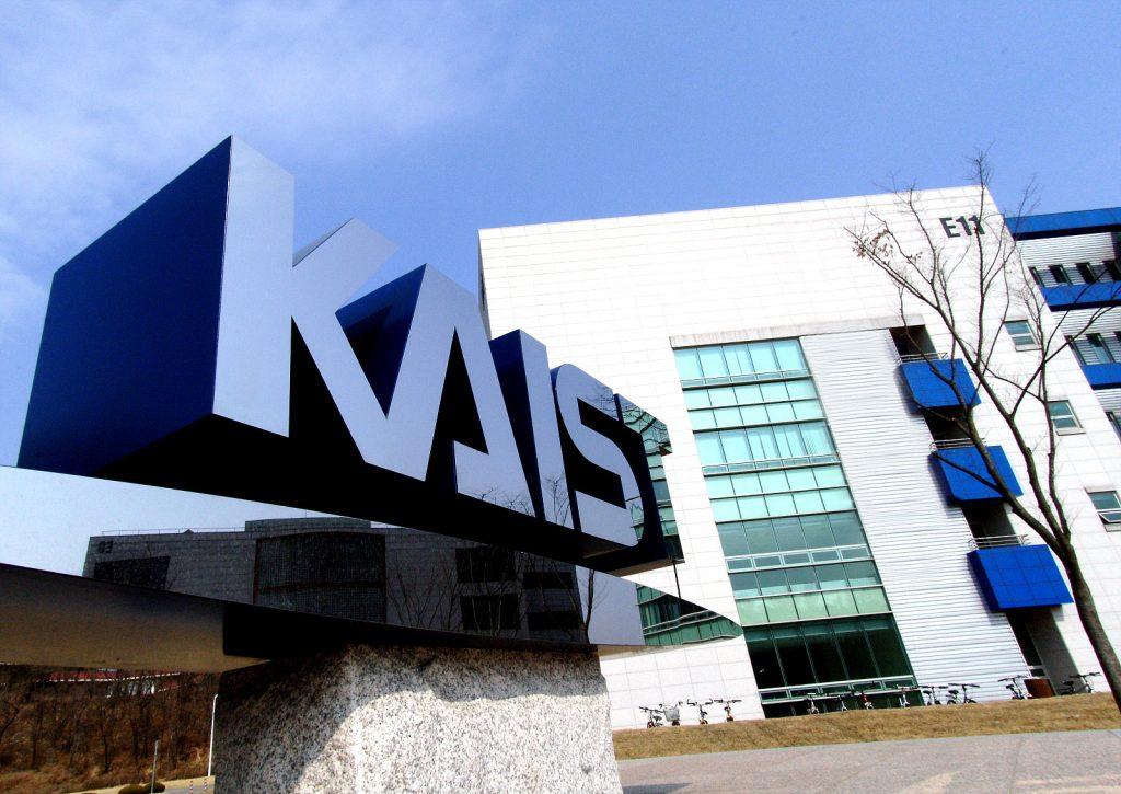 Viện nghiên cứu khoa học hàng đầu Hàn Quốc