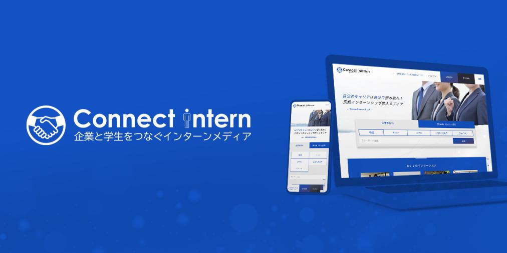Connect Intern