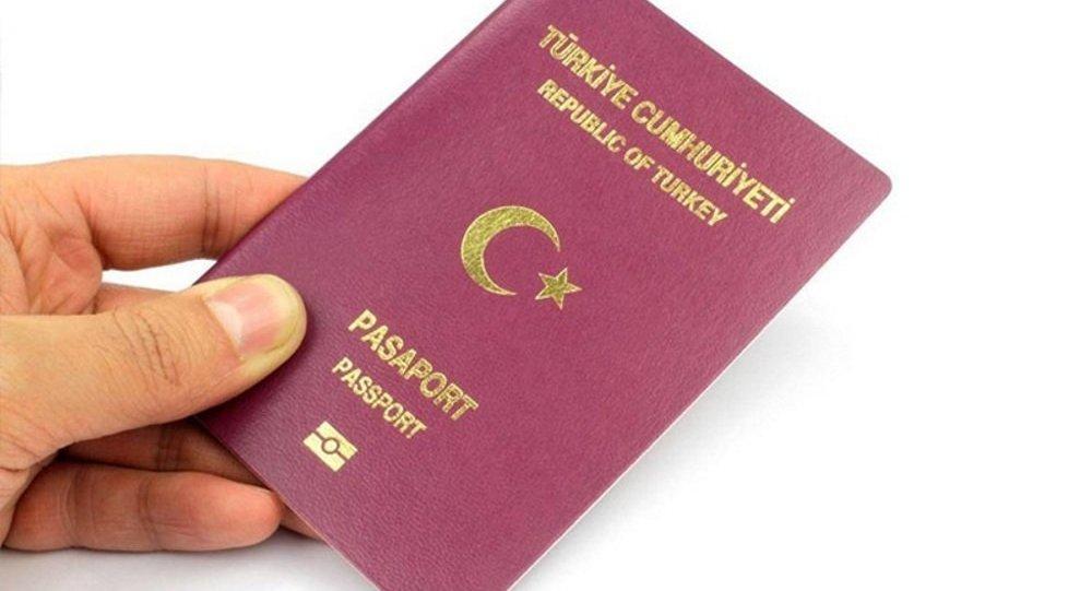 كيفية الحصول على الجنسية في تركيا | شروط الحصول على الجنسية التركية