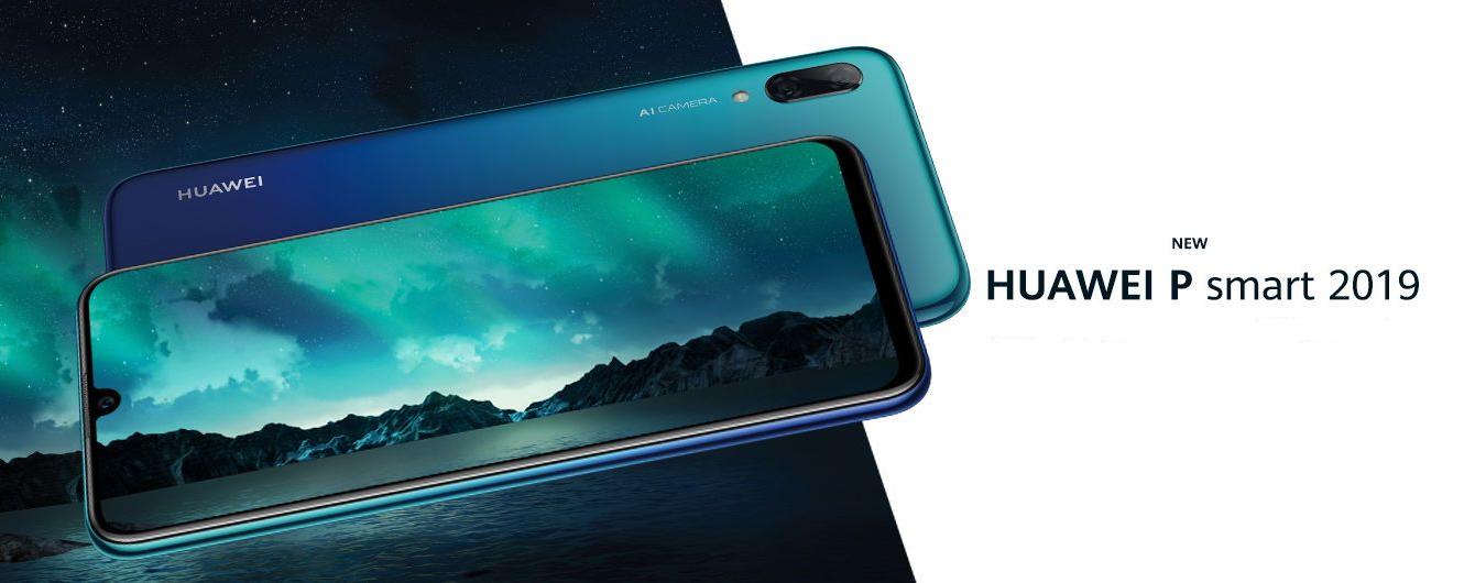Купить Huawei P Smart 2019