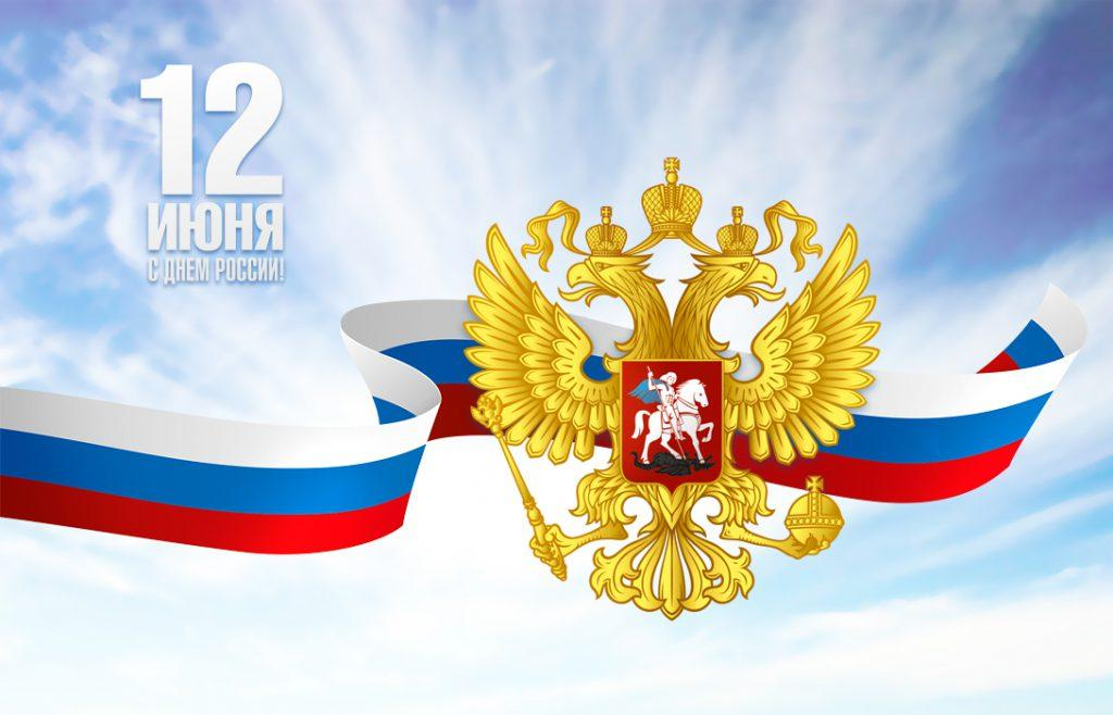 http://vesti-sudak.ru/wp-content/uploads/2019/06/crop1200x1200-image_index-1029-1465572089-1024x658.jpg