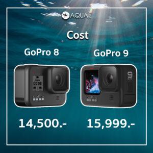 เปรียบเทียบราคา GoPro 9 vs GoPro 8