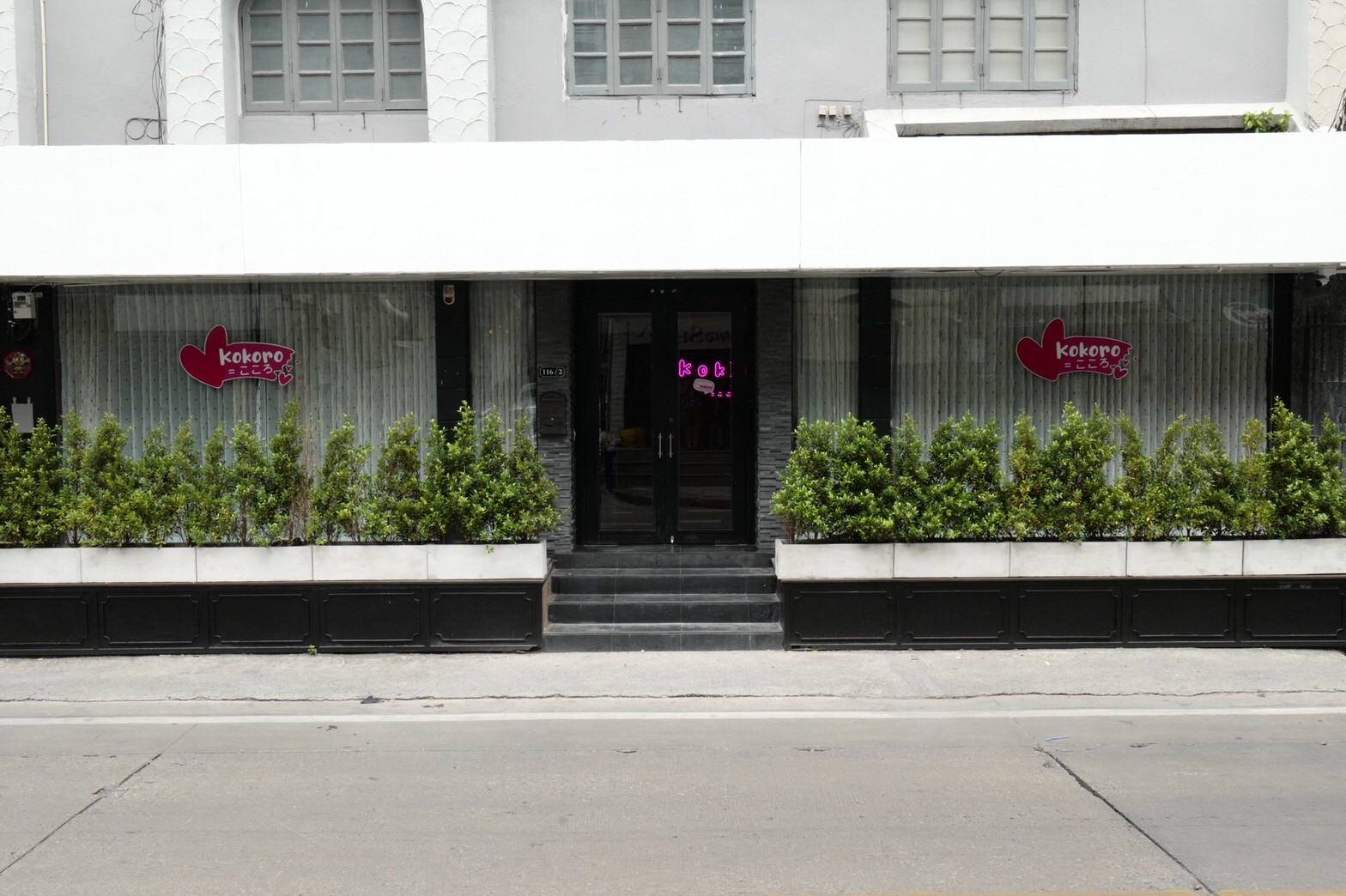 , Kokoro Massage Bangkok