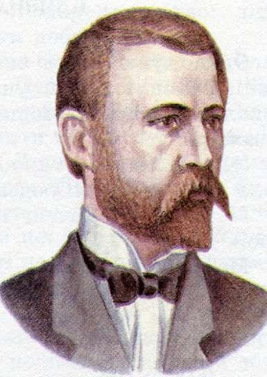 Іван Липа