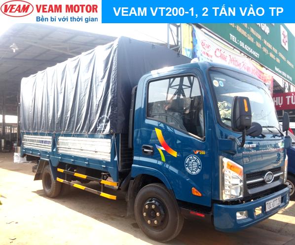 VEAM_VT200_2_TAN_MUIBAT.png