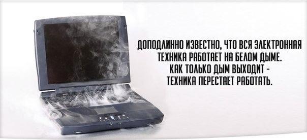 наука-Реальность-белый-дым-техника-2205324.jpeg