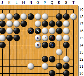 13NHK_Go_Sakata86.png