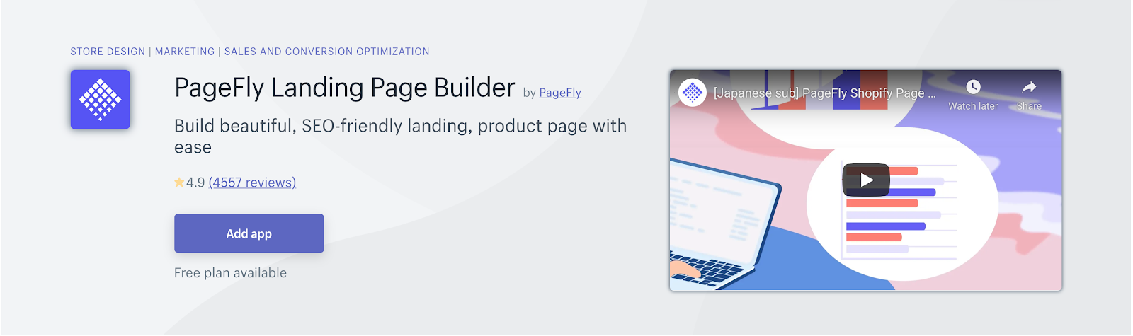 Page Fly Landing Page Builder