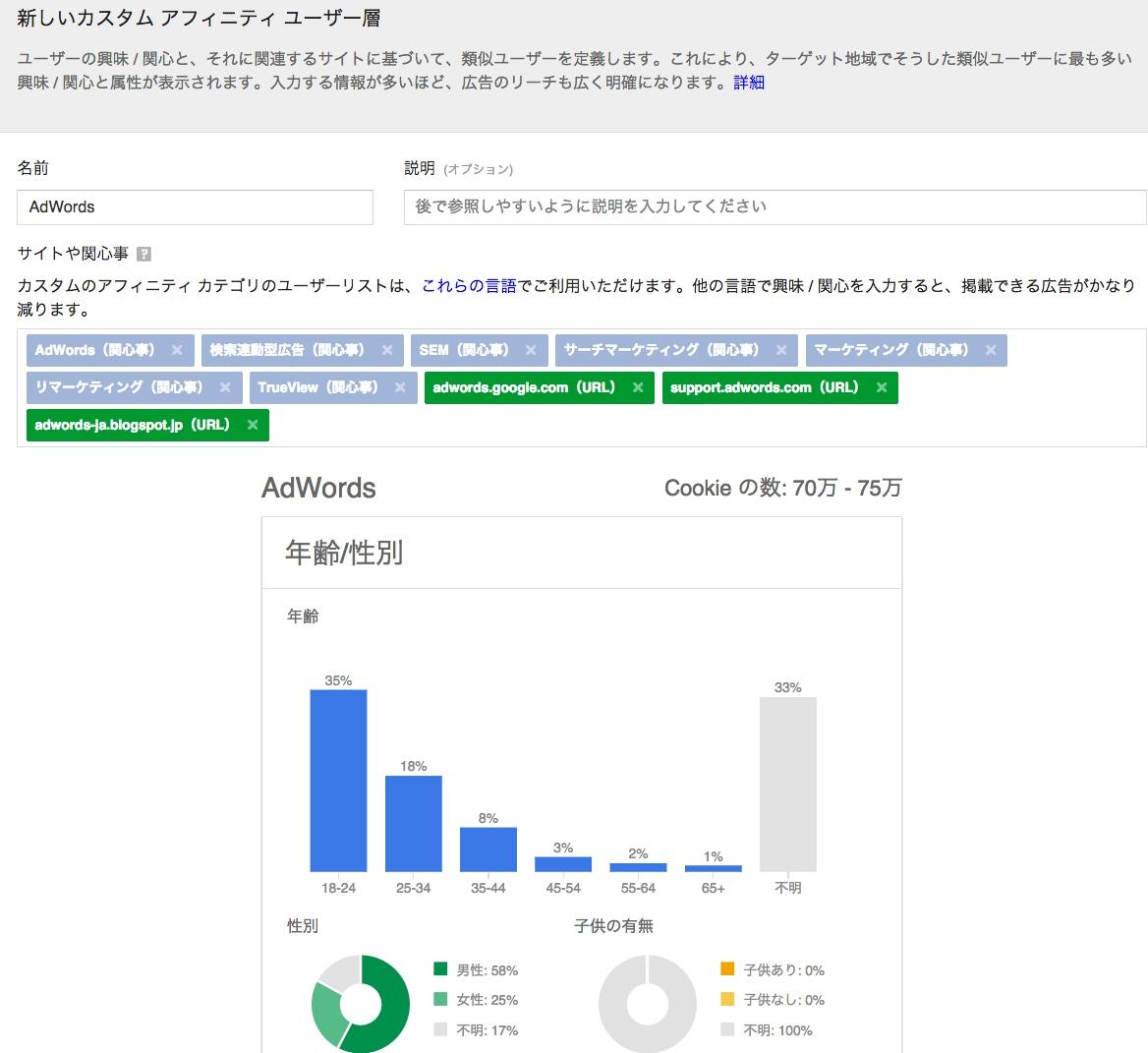 カスタムアフィニティ.jpg