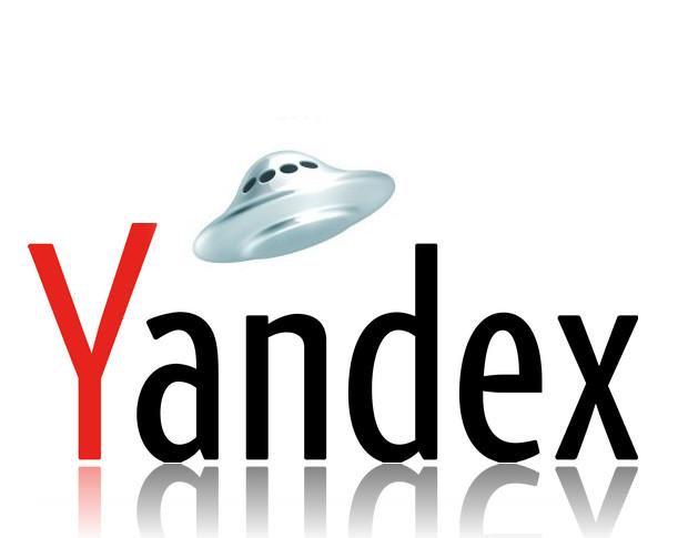 ياندكس