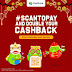Use PayMaya to shop and send digital Ang Pao to ring in the Year of the Metal Rat!