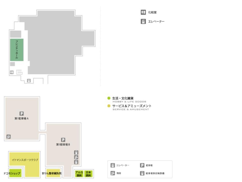 B039.【プレンティ】専門店一番館4Fフロアガイド170602版.jpg
