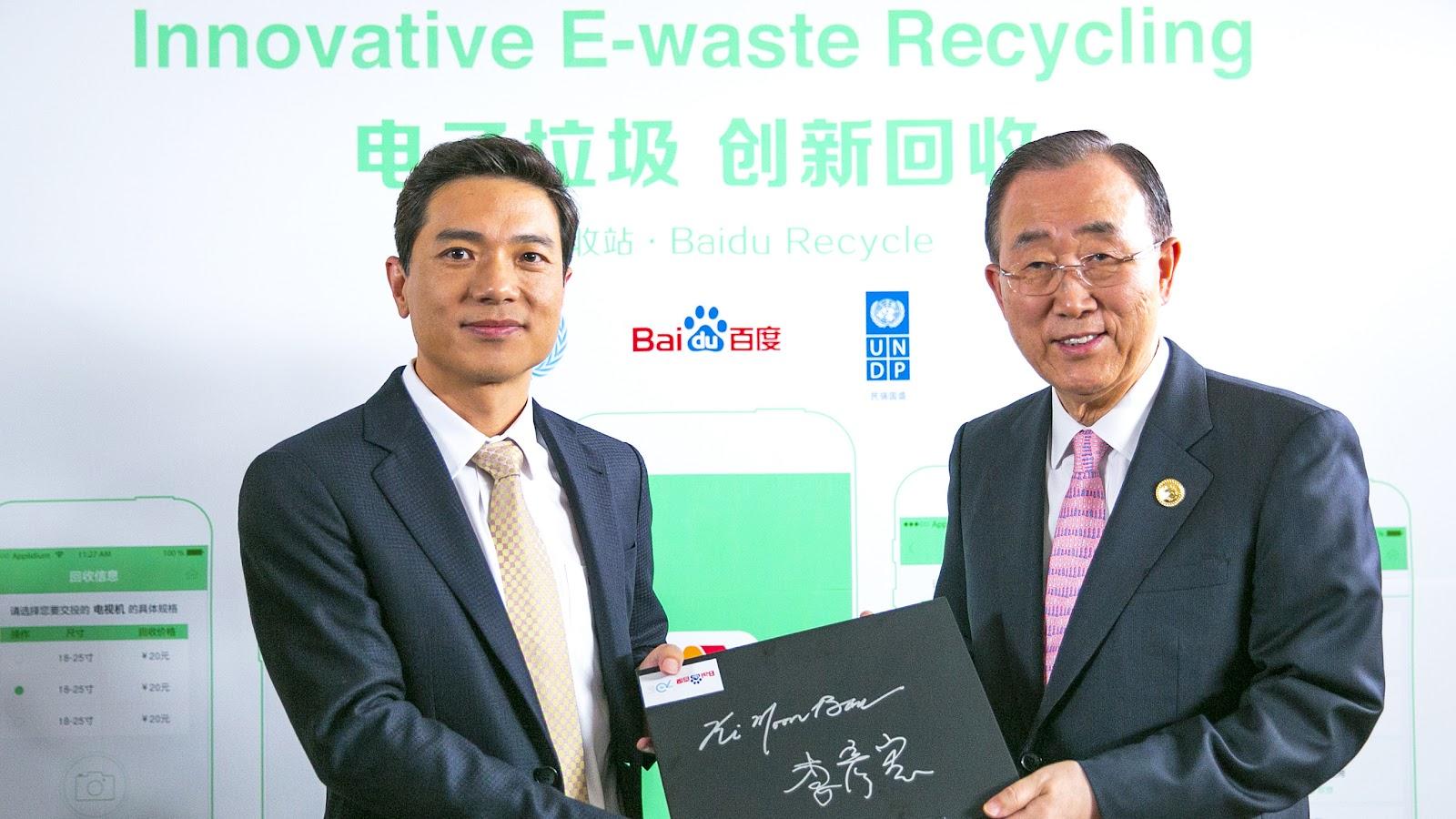China - e-Waste 1.JPG
