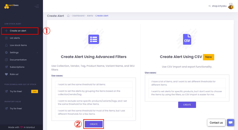 プランを選択すると管理画面が表示されるので、メニューの「Create an alert」をクリックし、Create Alert Using Advanced Filtersの「CREATE」をクリックします。