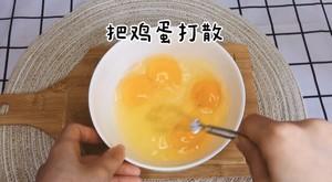肉末蒸蛋🥚的做法 步骤3