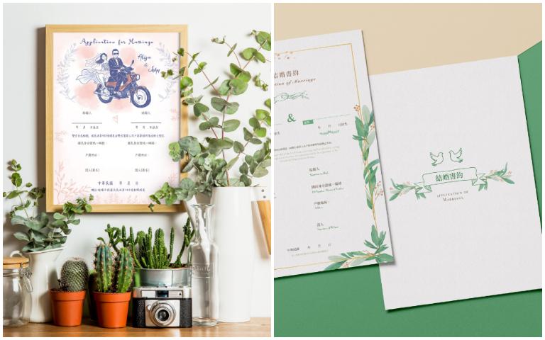 結婚 婚禮 結婚書約 結婚證書 客製化結婚書約 訂製結婚書約 買結婚書約 質感結婚書約