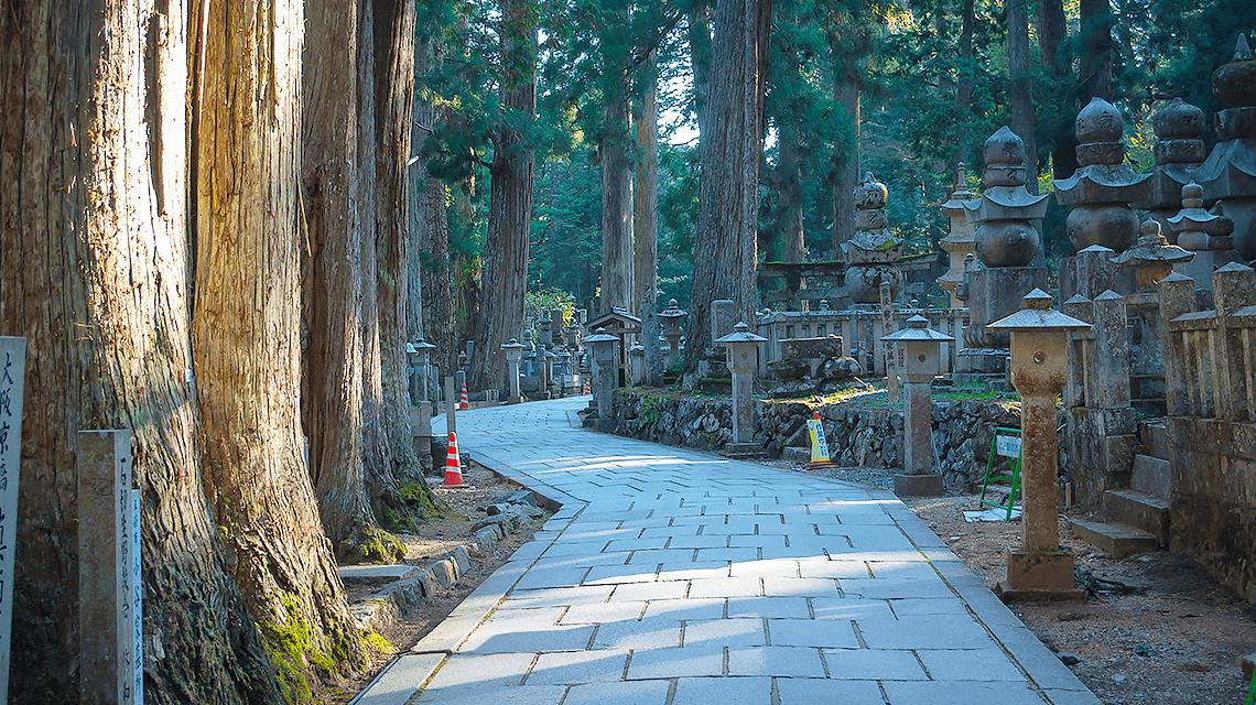 Okunoin Cemetery at Mount Koya (Koyasan), Wakayama, Japan