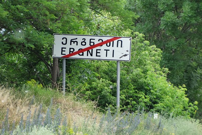 Ерґнеті