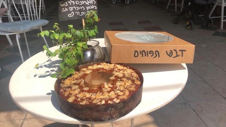 """עוגה ב-55 ש""""ח"""