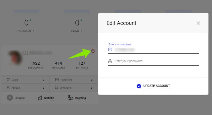 Ingramer settings for Instagram promotion 8