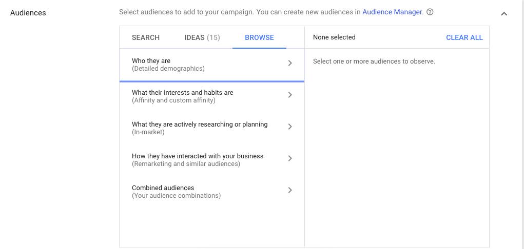 Аудитории в Google