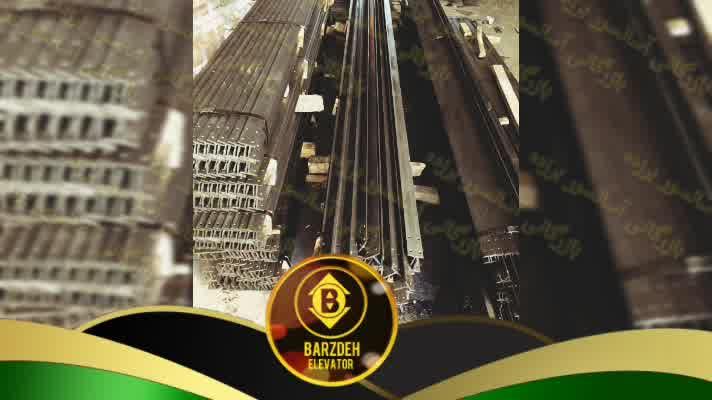 لیست قیمت ریل آسانسور ام اف