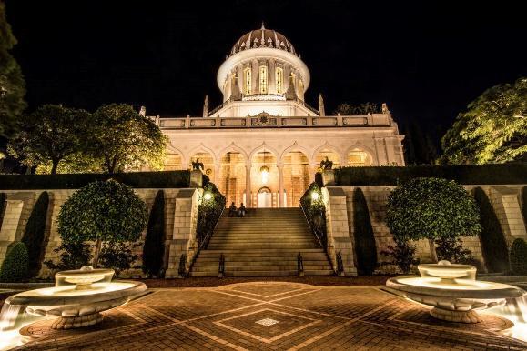 Shrine of the Bab | Baha'i Faith Blog | Baha'i Holy Places
