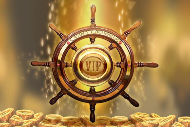 VIP-статус в казино Колумб
