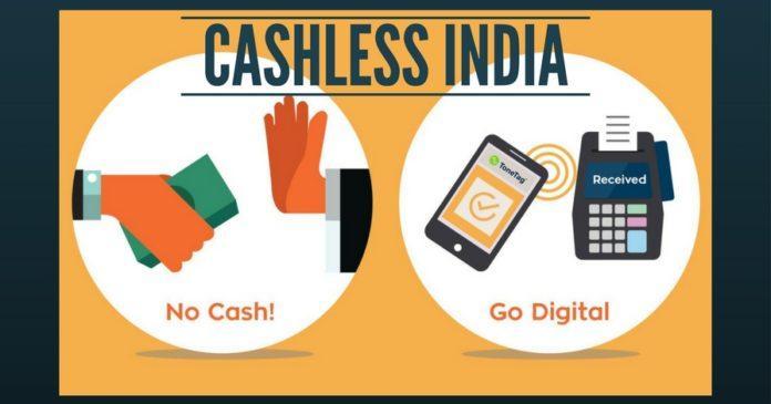 Part 2: Cashless India-A distant dream or distinct reality? - PGurus
