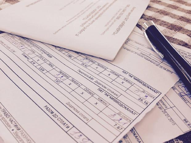 Як зменшити витрати на оплату комунальних платежів