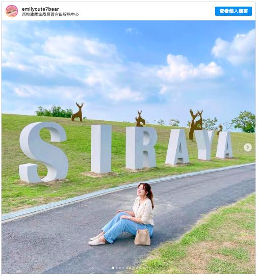 2021新春假期 台南西拉雅官田遊客中心