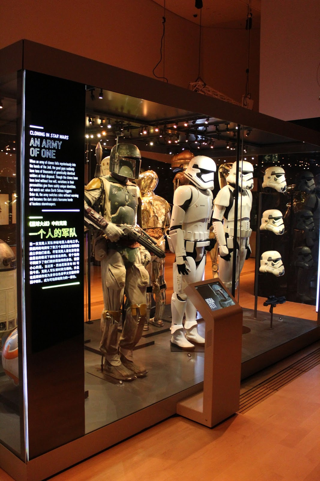 Boba Fett and Stormtrooper costumes on display