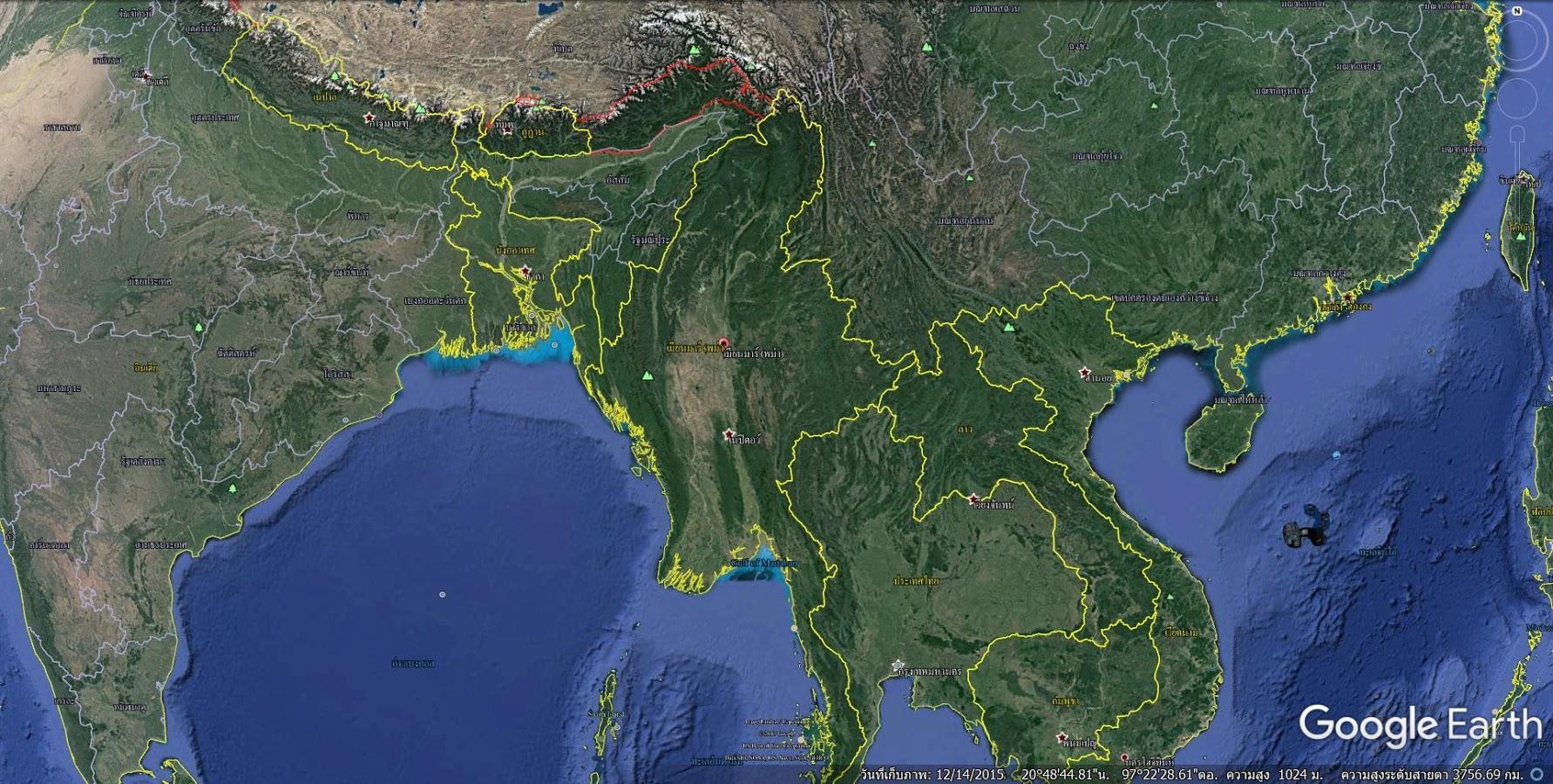 Google Earth Asia