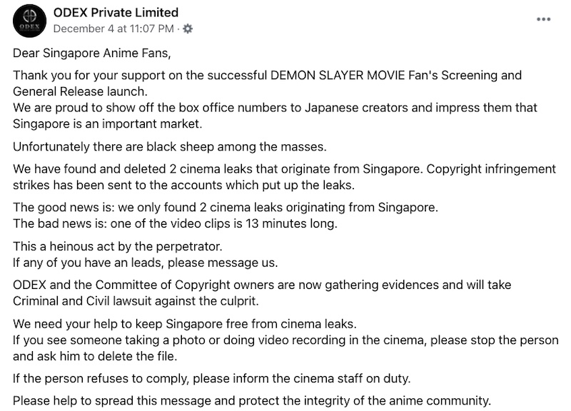 ODEX Private Limited on japanese film piracy