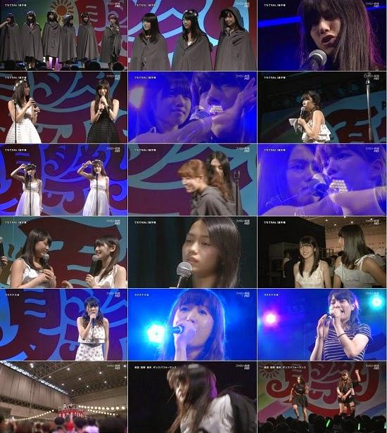 (TV-Variety)(720p) AKB48グループ 夏祭り Vol.7 141109