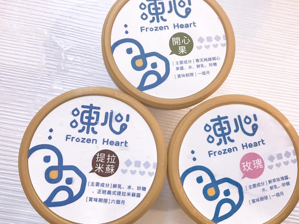 Frozen Heart 凍心炸冰淇淋