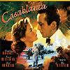 D:\Itishree@FBO\CELEB INFO\katrina kaif\IMG\Casablanca-favourite-film-freshboxoffice.jpg