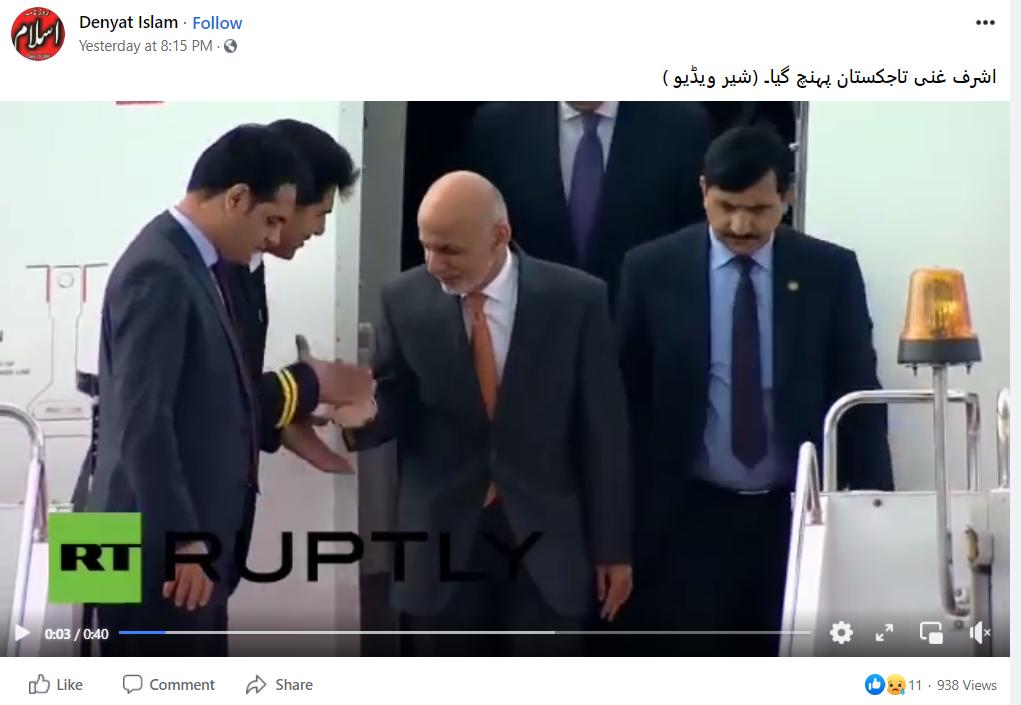 افغان صدر اشرف غنی کے تاجیکستان پہنچے  کے حوالے سے وائرل پوسٹ کا اسکرین شارٹ