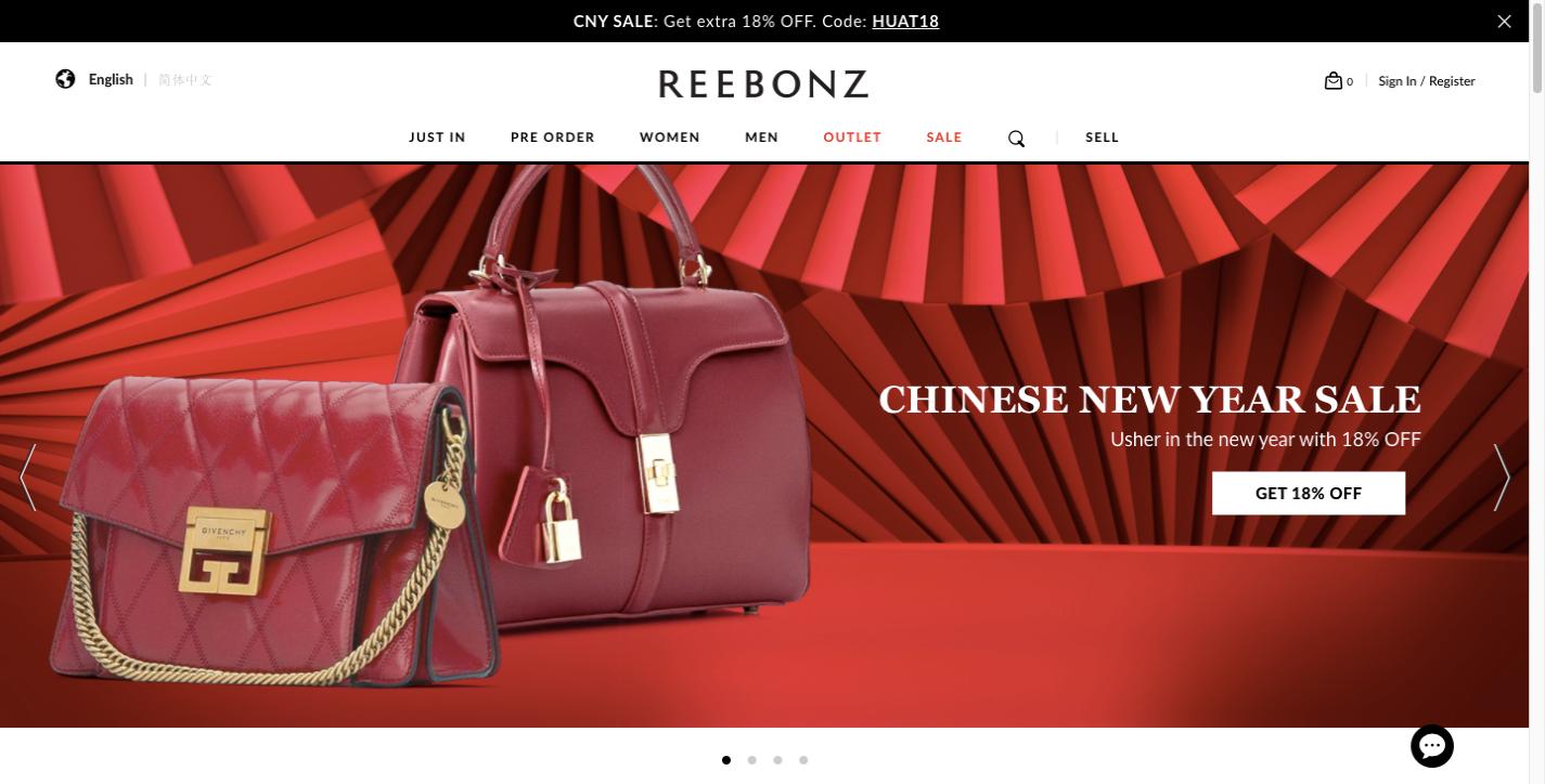 Reebonz ecommerce website design
