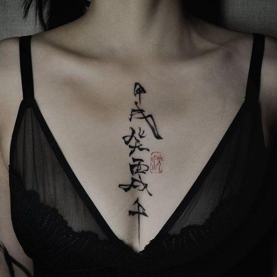 3. ลายสักเท่ห์ๆจากชาวจีน ลายสักตัวอักษรจีน