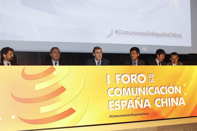 Dircom I Foro de la Comunicacion España-China Mesa Casos Empresariales
