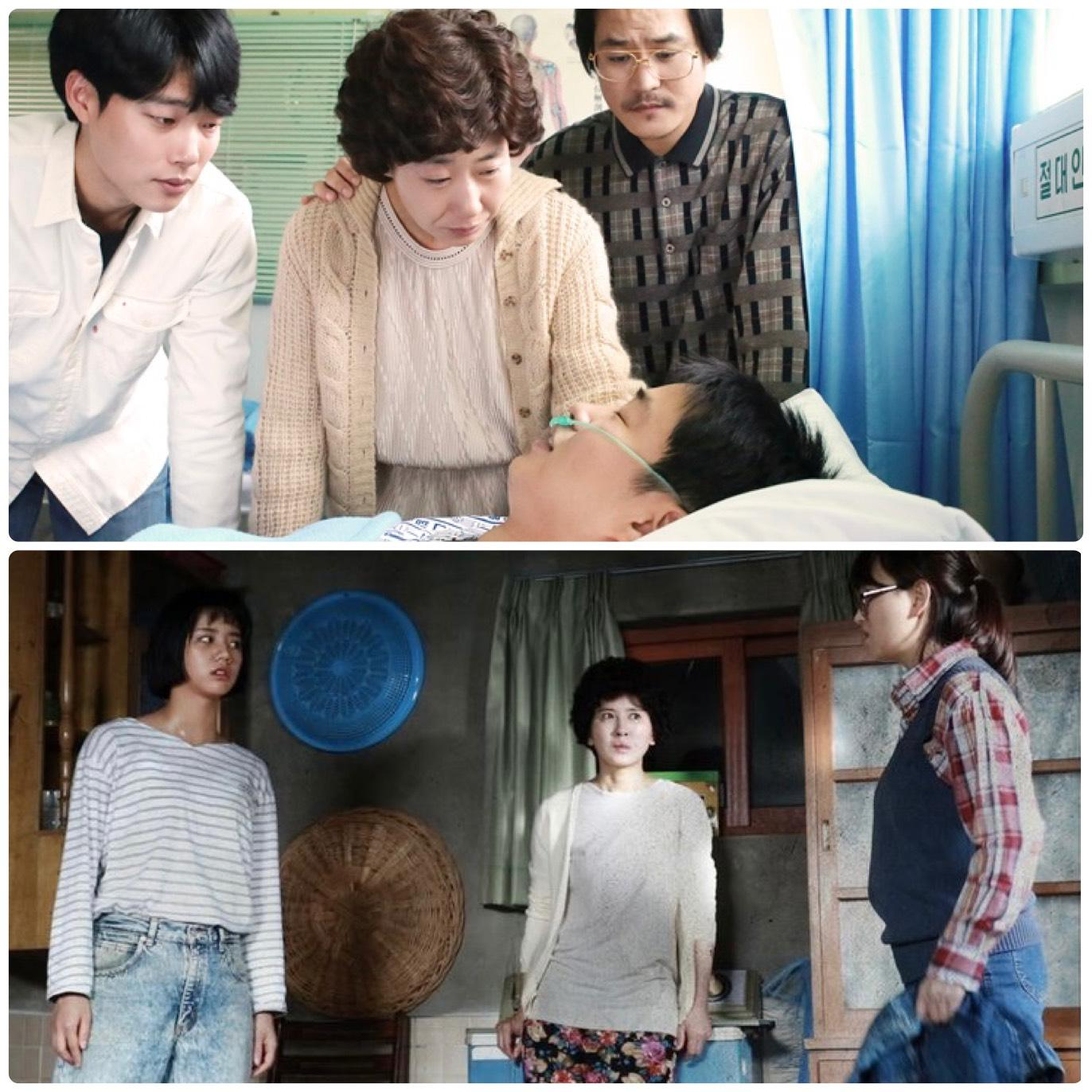 Reply 1988 different problems from the show